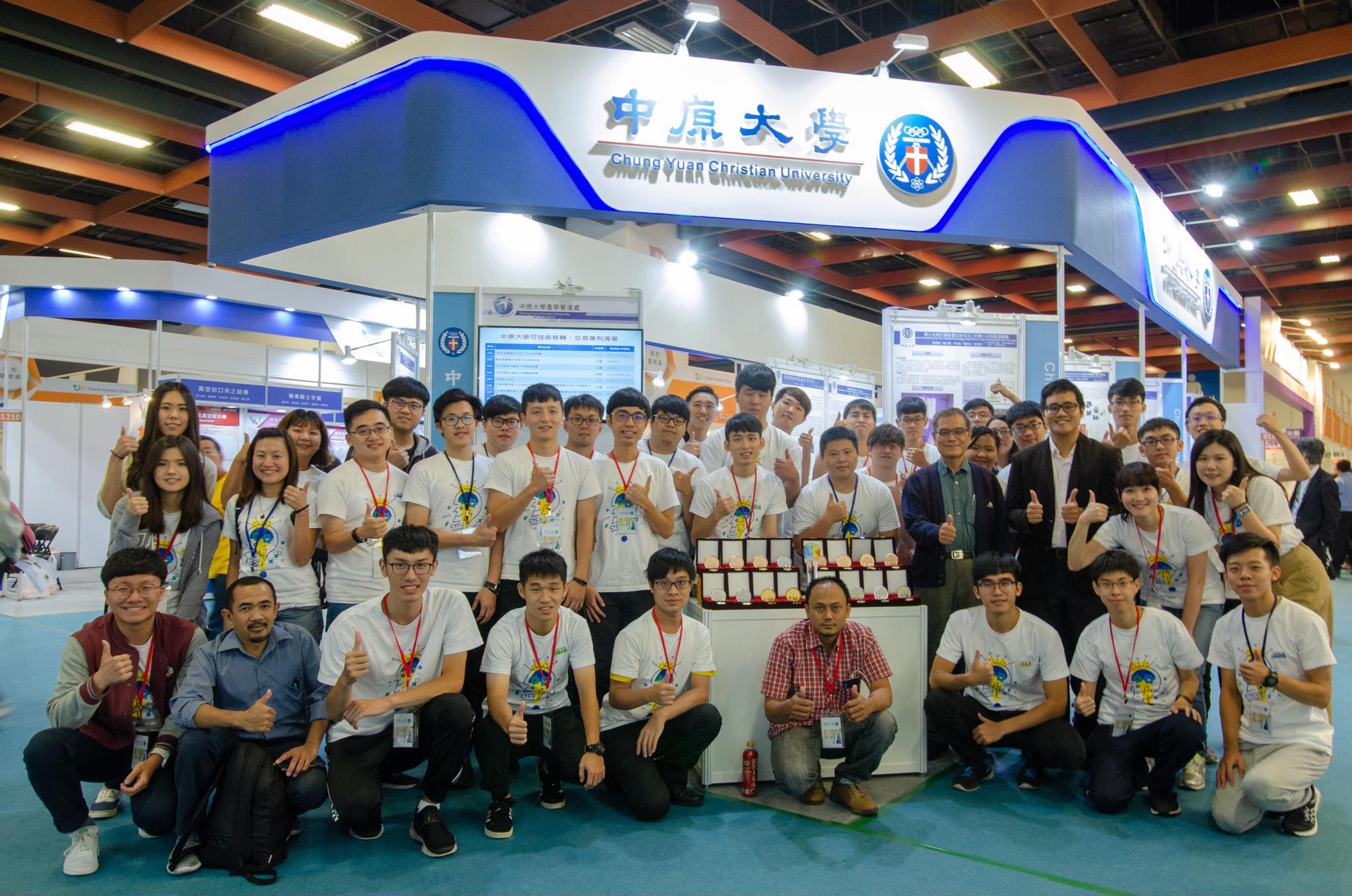 2018台灣創新技術博覽會 國內參賽者最大贏家為中原大學
