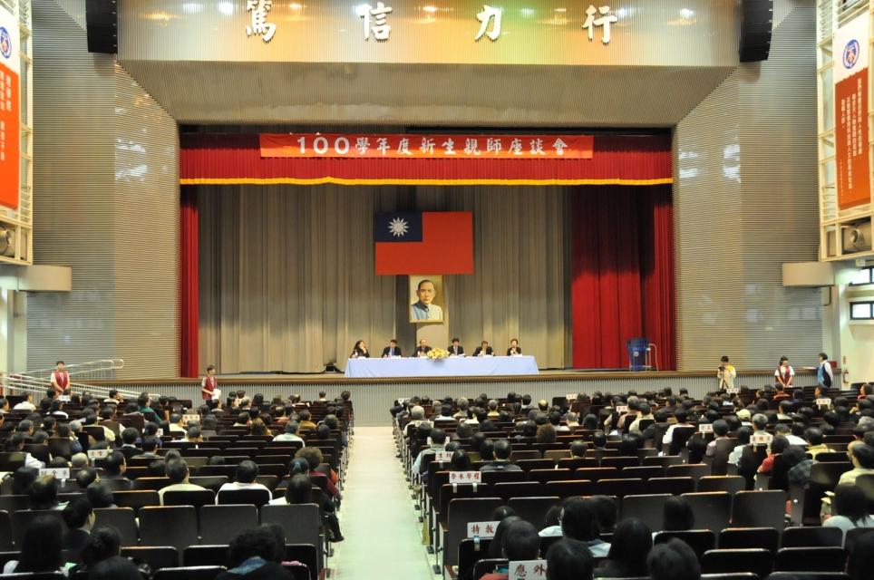 中原大學舉辦新生親師座談會 關懷學子獲家長肯定