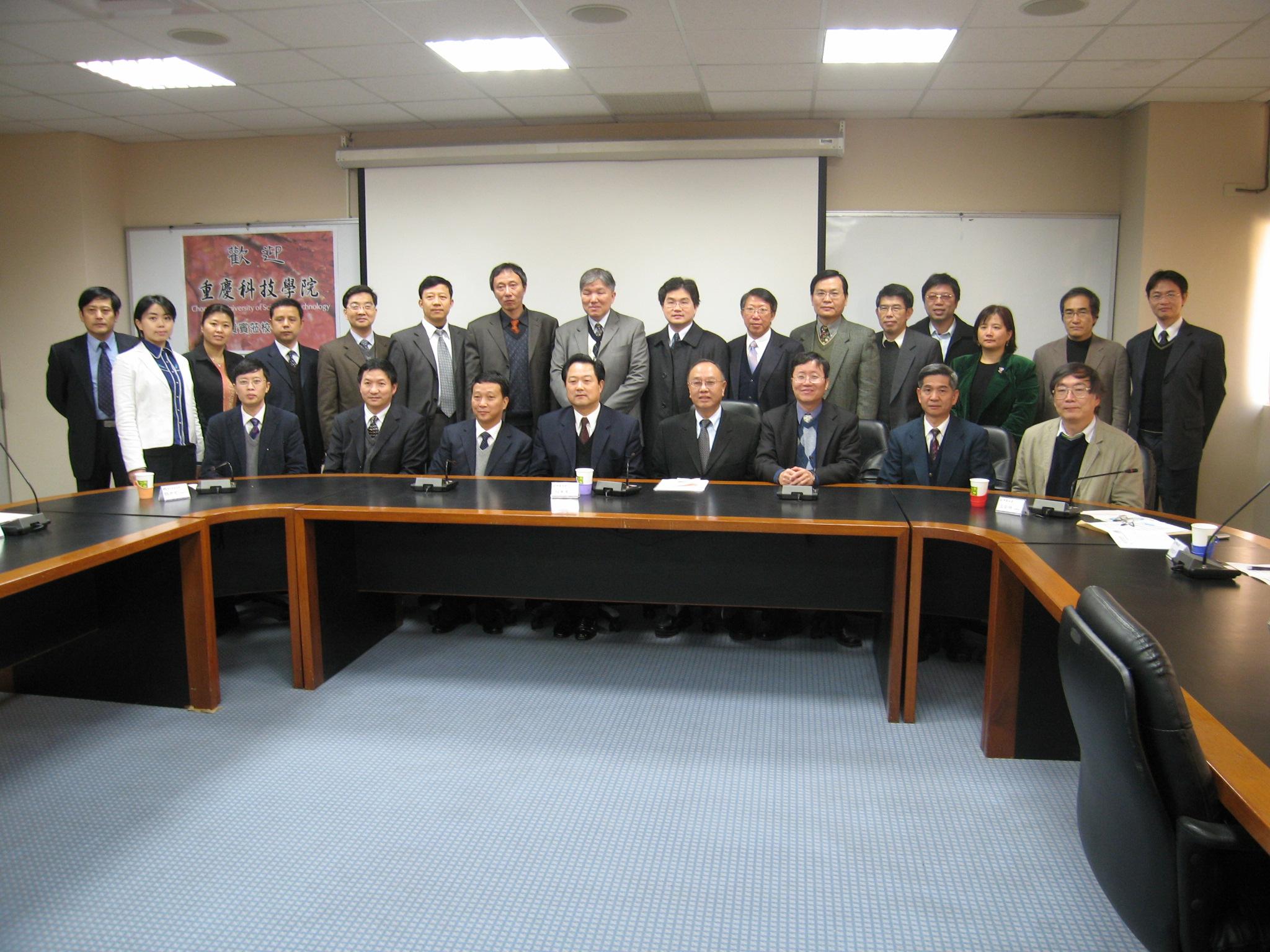 重慶科技學院蒞中原大學參訪