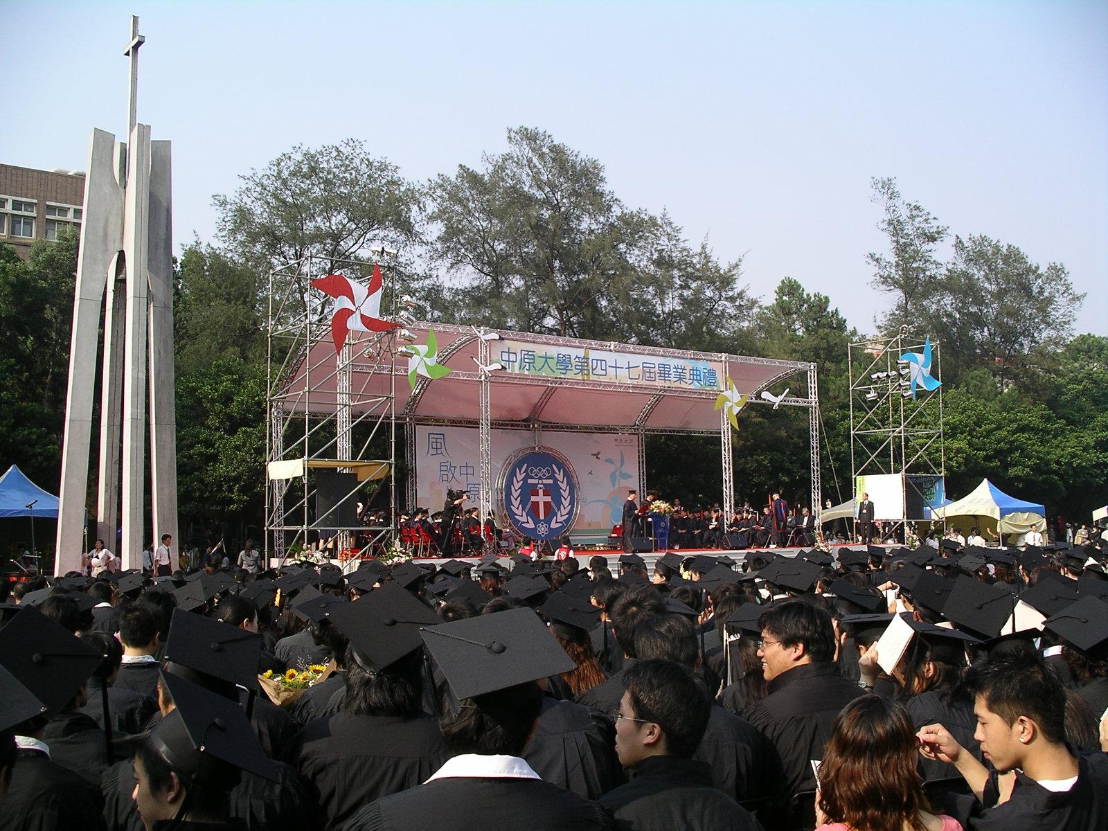 中原畢業典禮 風車歡送畢業生 賴英照、李家同獲頒榮譽博士學位