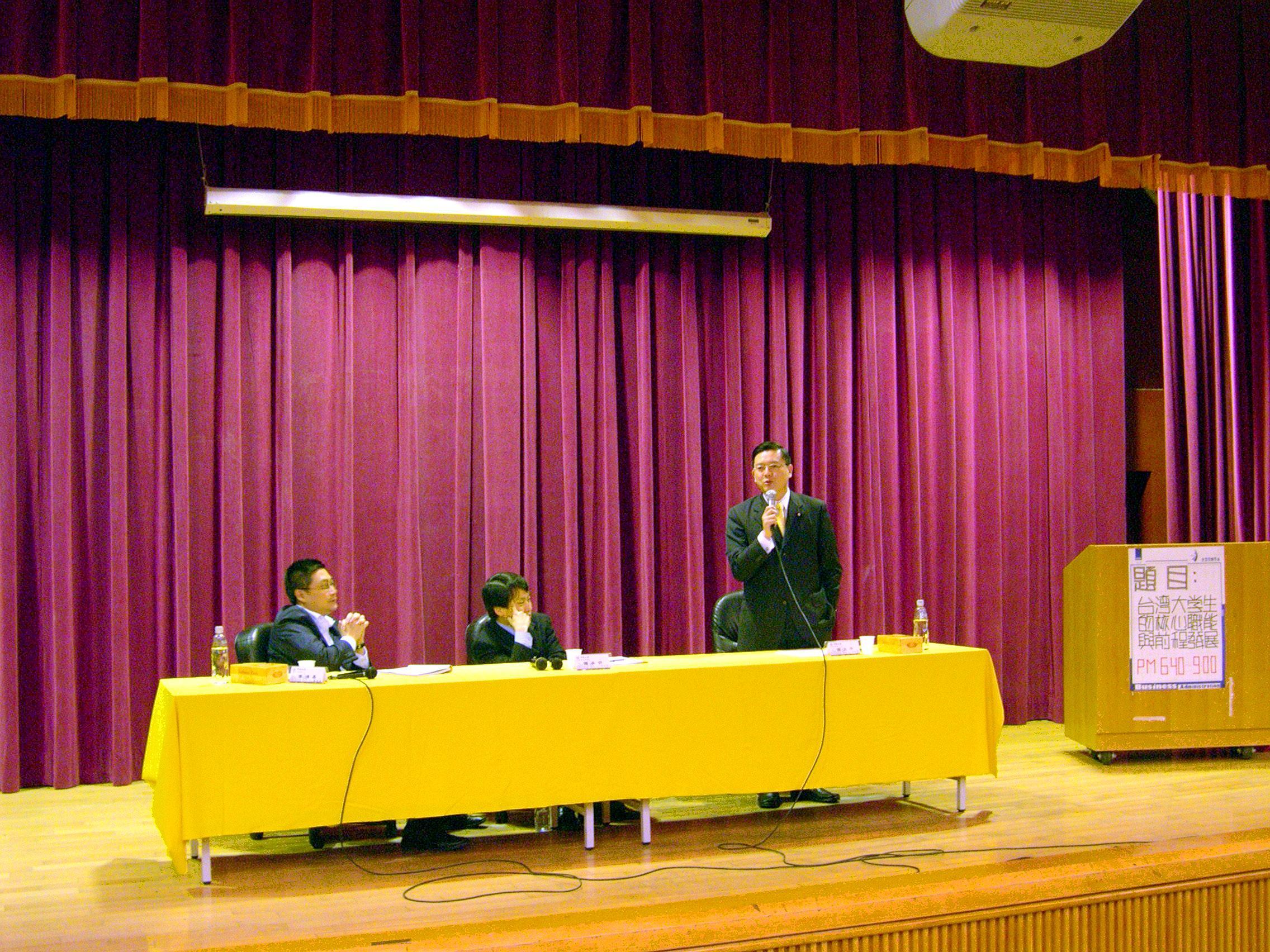 立法委員孫大千、瑞士信貸總經理李鴻基蒞校講演