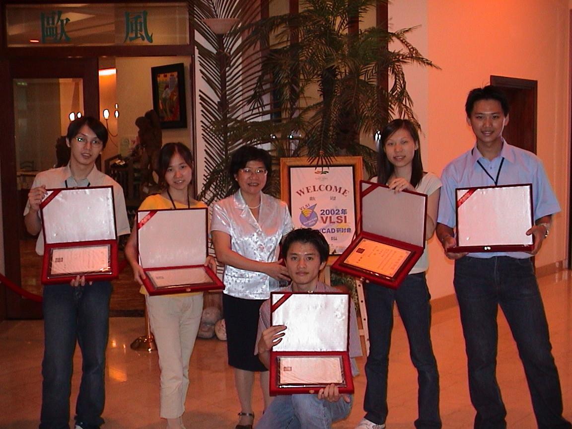 資工系研究團隊 - 獲積體電路電腦設計軟體首獎