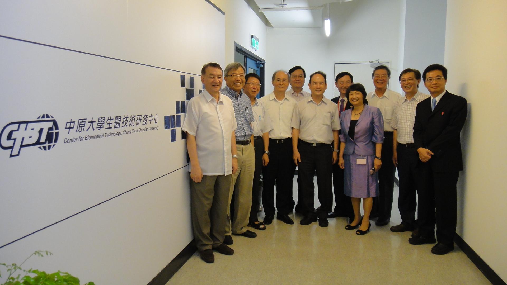 生醫技術研發中心正式成立 致力成為國際級研發中心