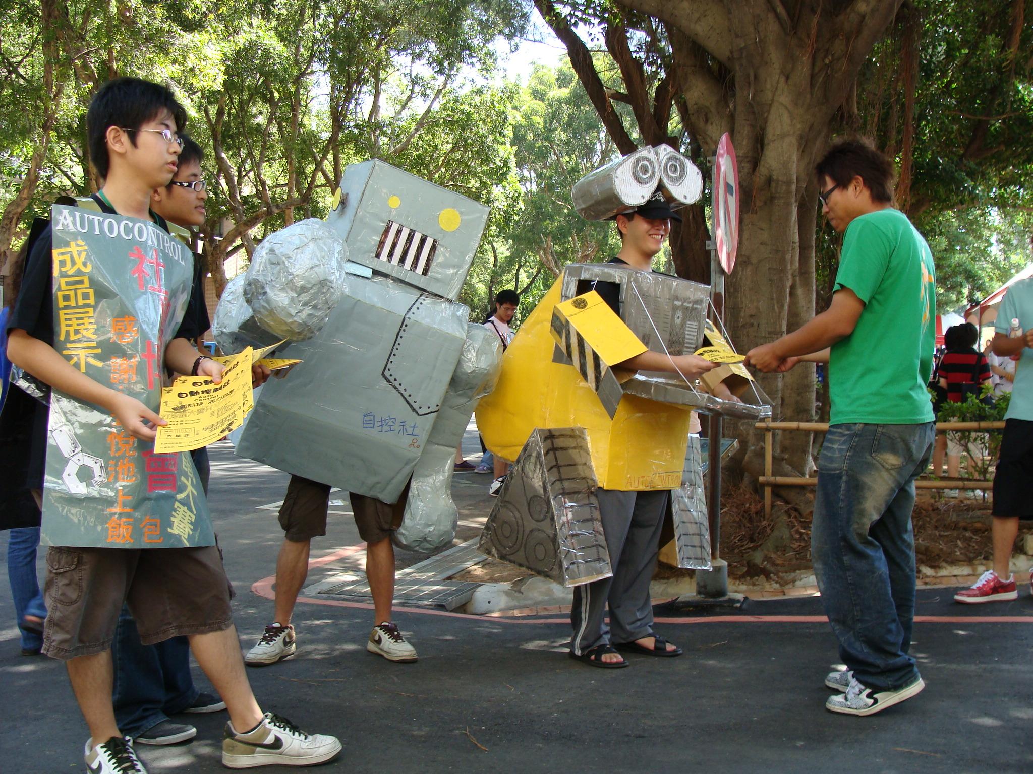 新鮮人開學系列活動 中原大學社團博覽會打頭陣