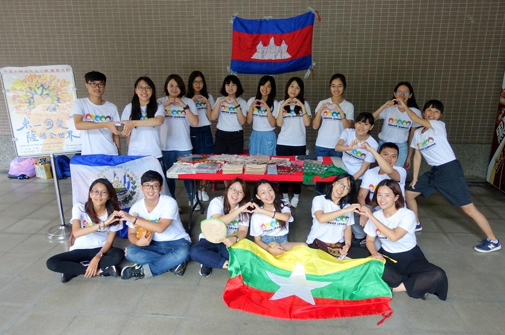 中原海外志工義賣奇姆娃手織品  傳遞愛心送柬埔寨、緬甸偏鄉
