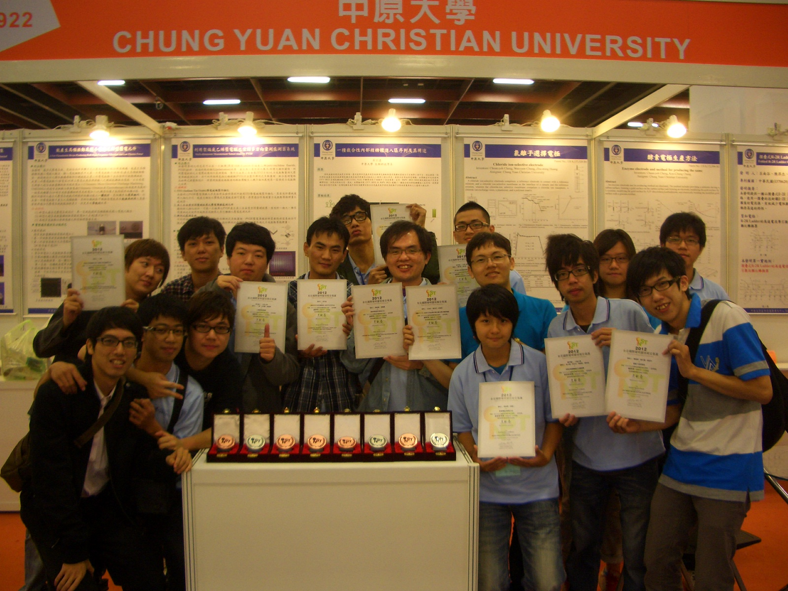 賀!台北國際發明暨技術交易展 中原囊括3銀、5銅