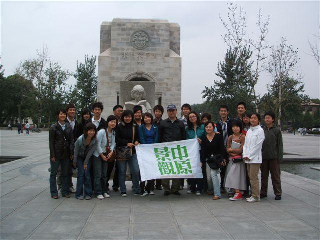 景觀學系走出台灣 進行海外移地教學