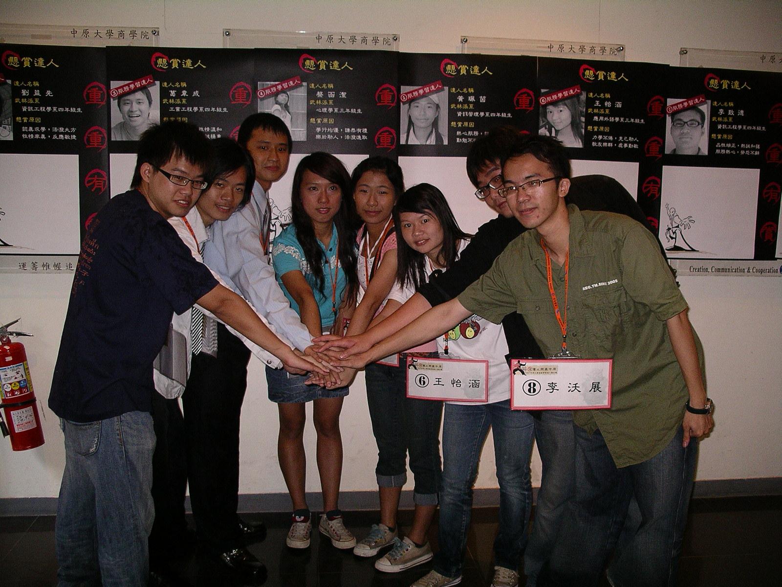 中原大學舉辦擂台賽 選拔服務學習達人