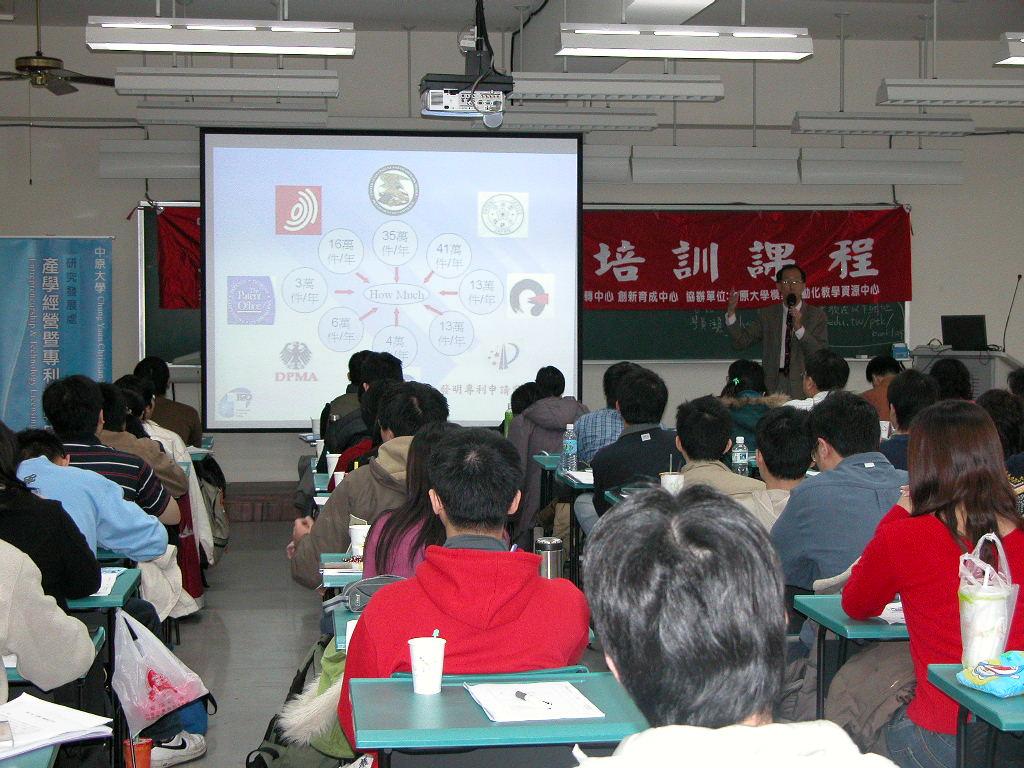 中原大學專利申請件數排名私立大學第一