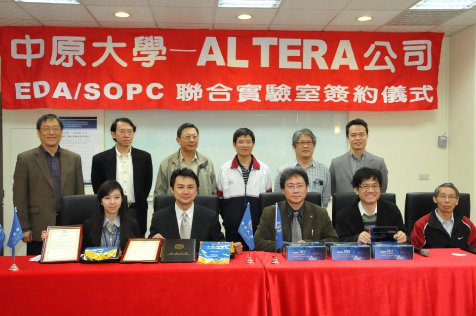 本校與Altera聯合實驗室揭牌 強化學生競爭力