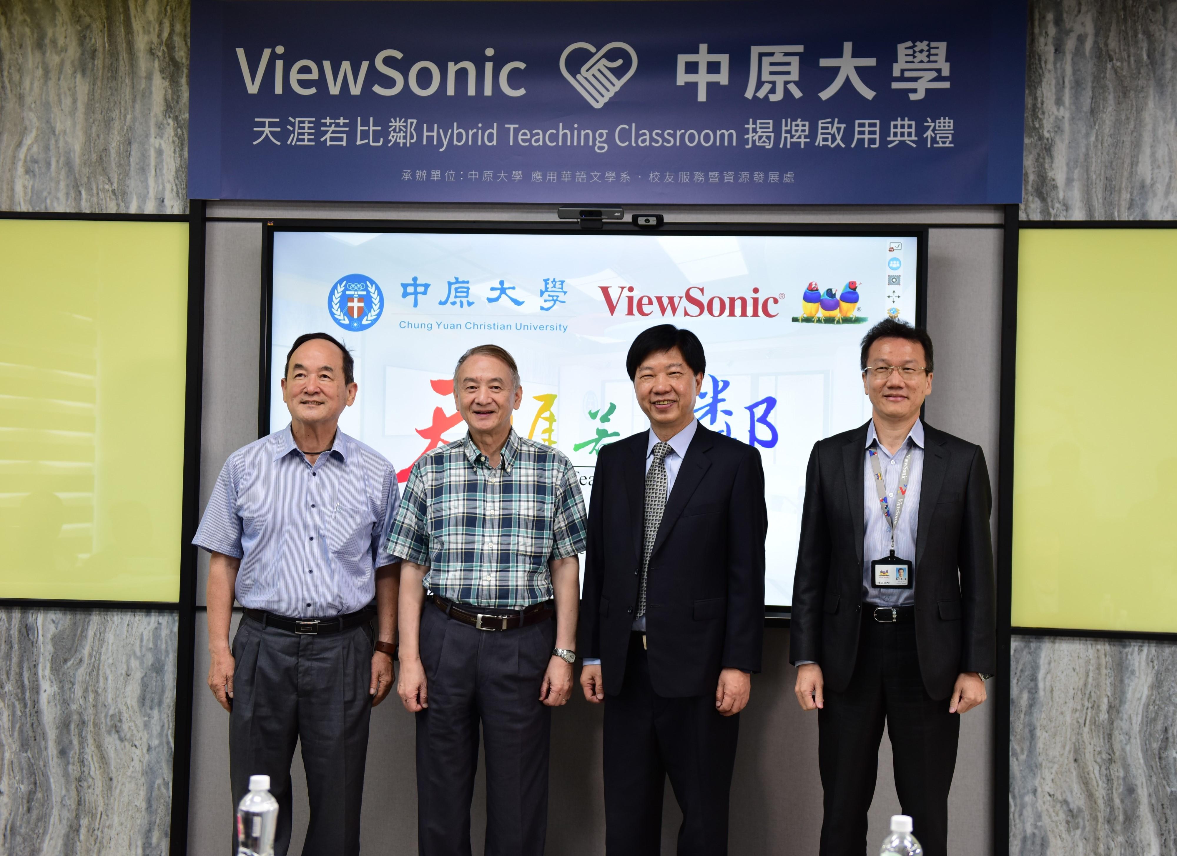 面對後疫情教育變革 中原大學攜手ViewSonic打造全球第一間Hybrid複合教學教室