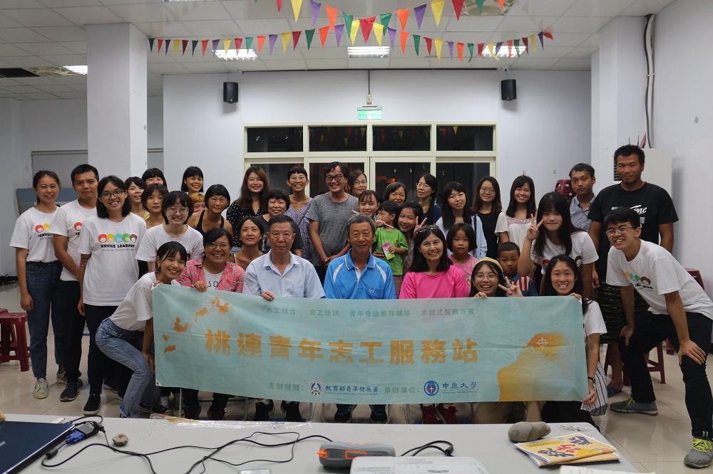 「偽出國、真服務」!中原大學帶領馬祖高中生深入東莒文化島遊