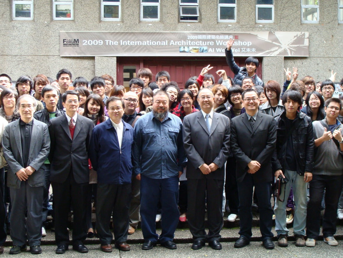 2009國際建築名師講座 艾未未先生受邀來台