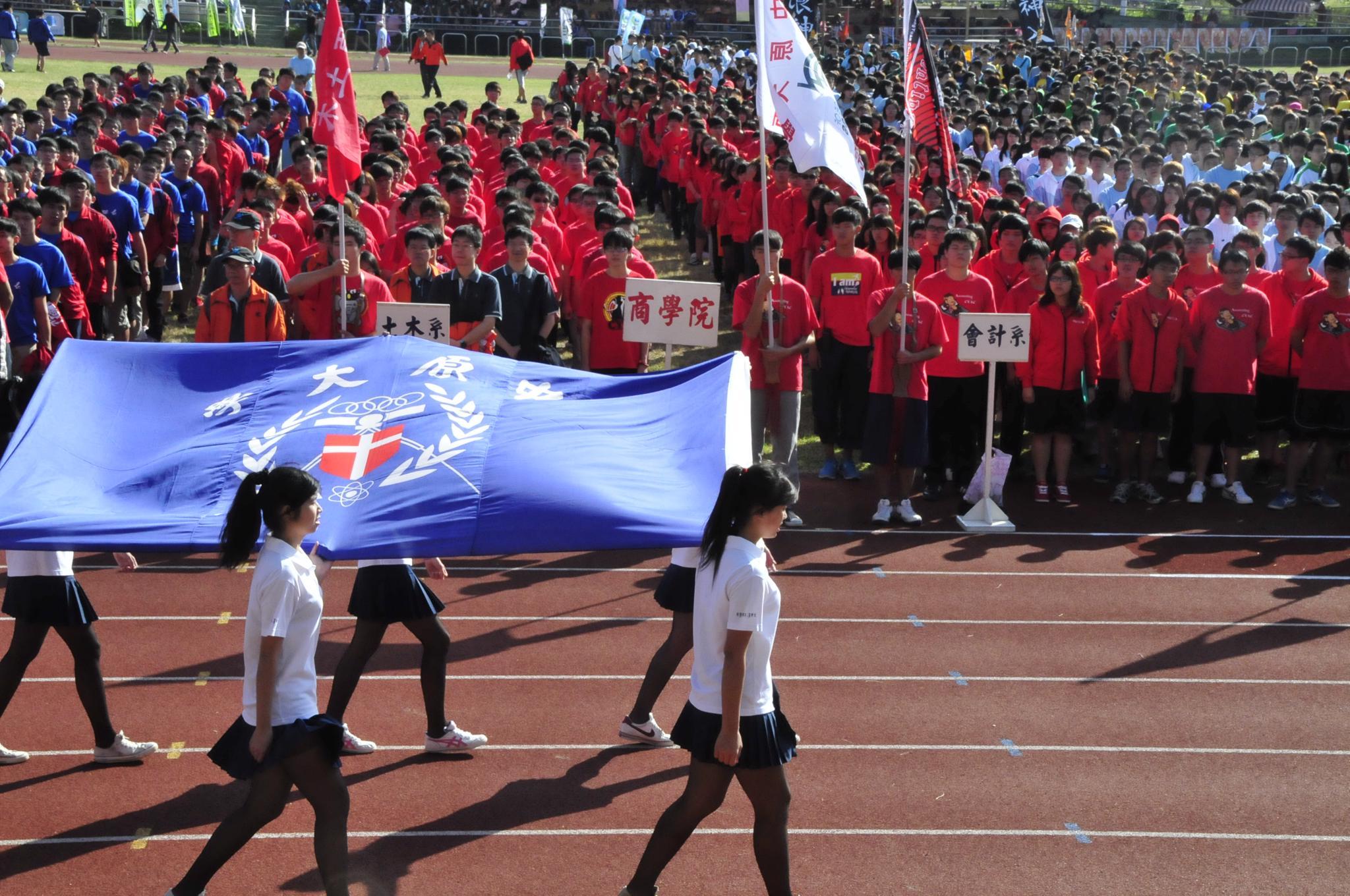 中原大學第57週年校慶 中原人齊聚普仁崗 歡度校友日