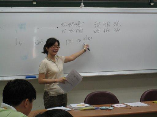 賀!中原推廣中心獲教育部核准辦理境外招生 全力推展華語文教學