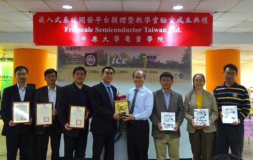 本校榮獲飛思卡爾半導體公司 捐贈晶片軟硬體開發工具