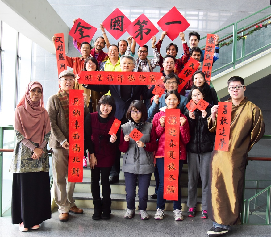 中原大學「全國第一」 結合印尼、韓國、俄羅斯用書法賀新年
