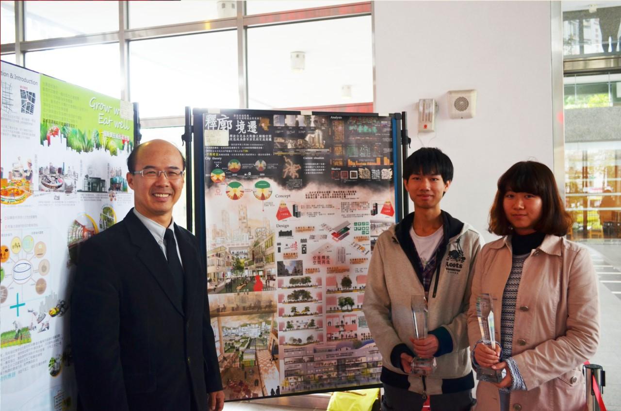 賀!中原景觀榮獲台北設計之都學生競圖第一名首獎