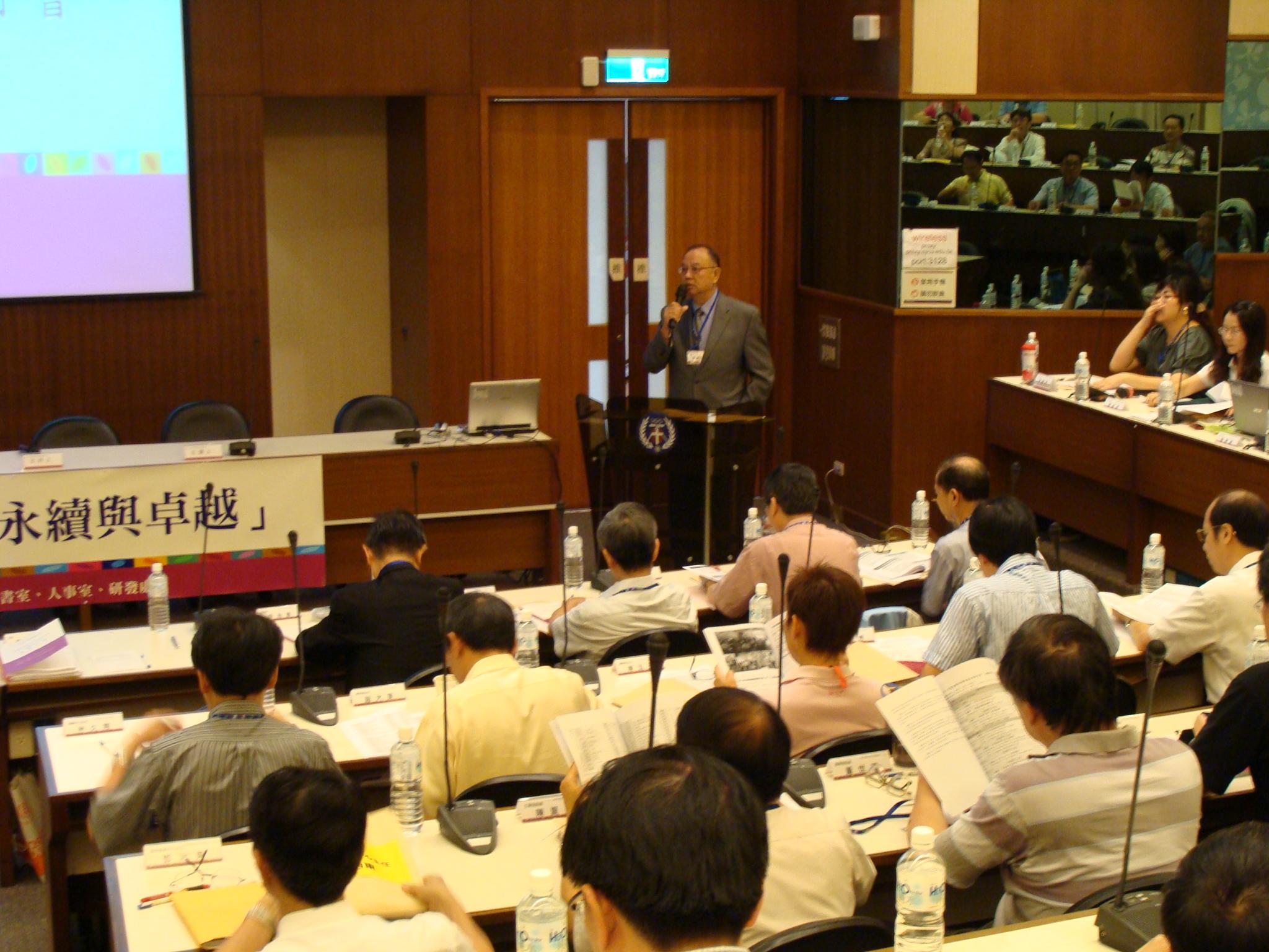 追求永續與卓越 中原大學召開主管研討會