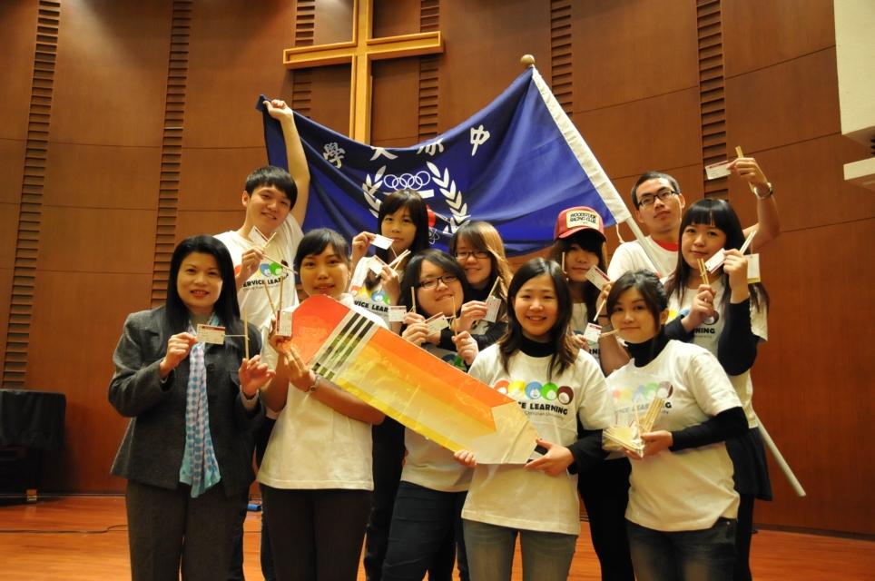 送一筆希望到柬埔寨 中原大學海外志工寒假出擊