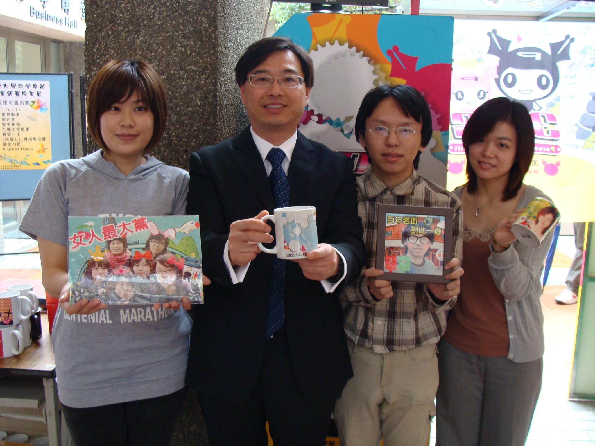 中原大學辦學生創業競賽 9支隊伍競逐總獎金20萬元