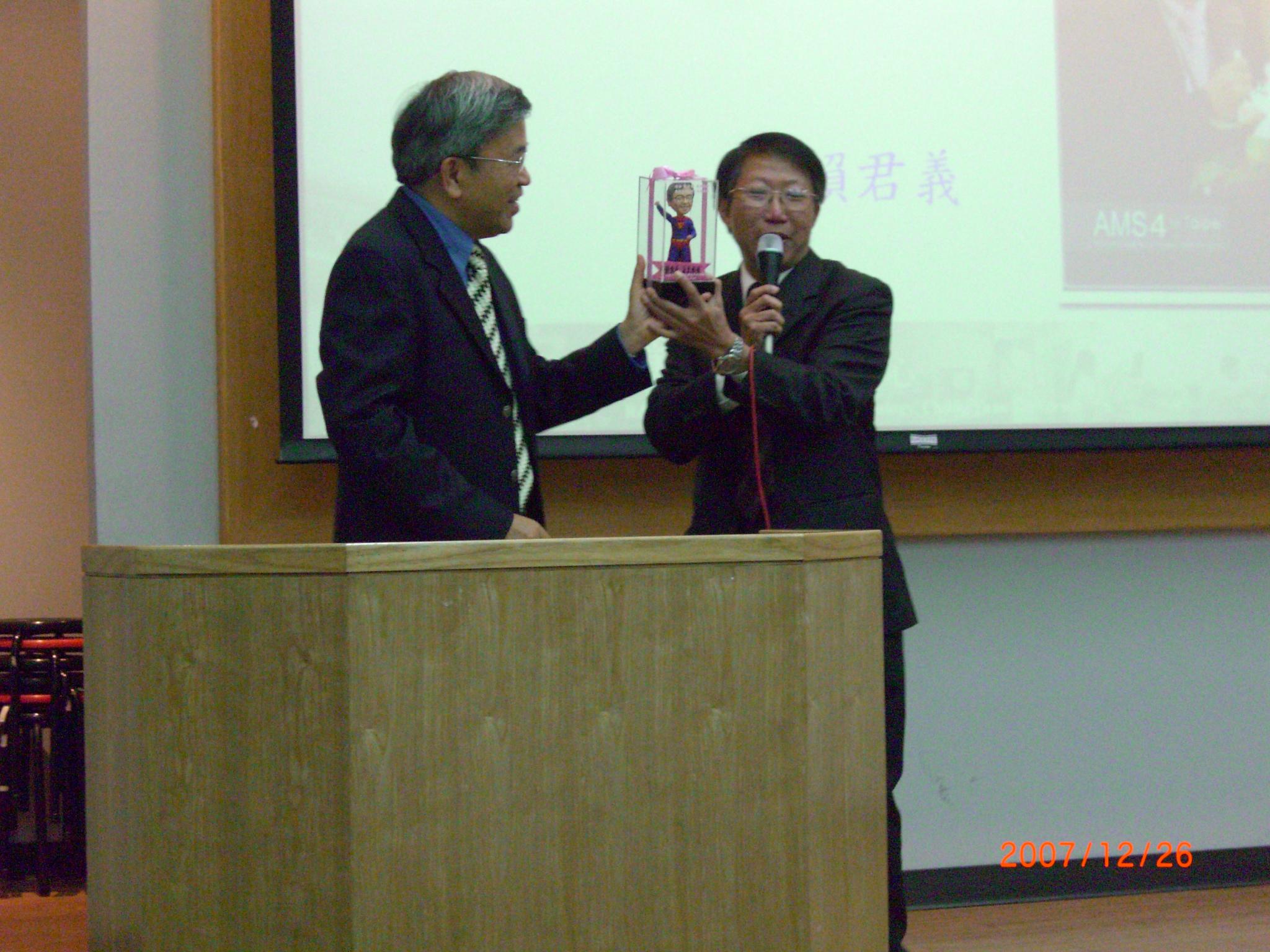 賴君義講座教授榮獲國家學術獎 工學院舉辦慶賀活動