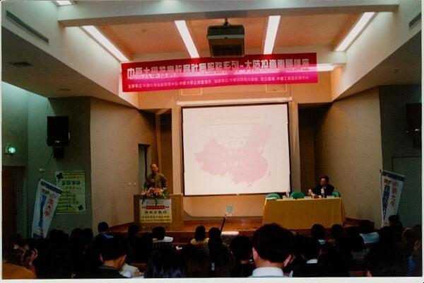 前進大陸 陳漱石分享金獅經驗 - 談「大陸投資、經營與管理策略思維」