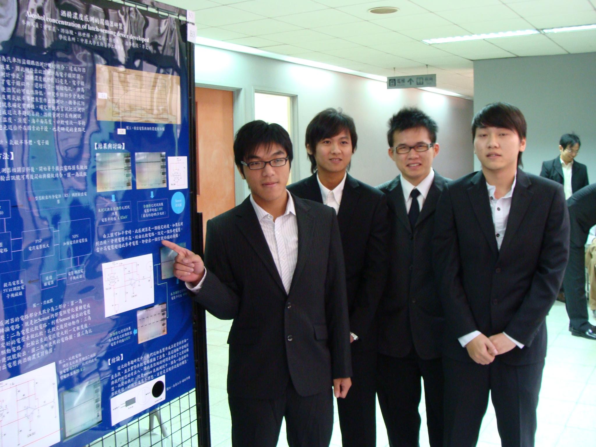 中原大學舉辦全國大學生醫工程創意競賽 作品有創意又能結合民生所需
