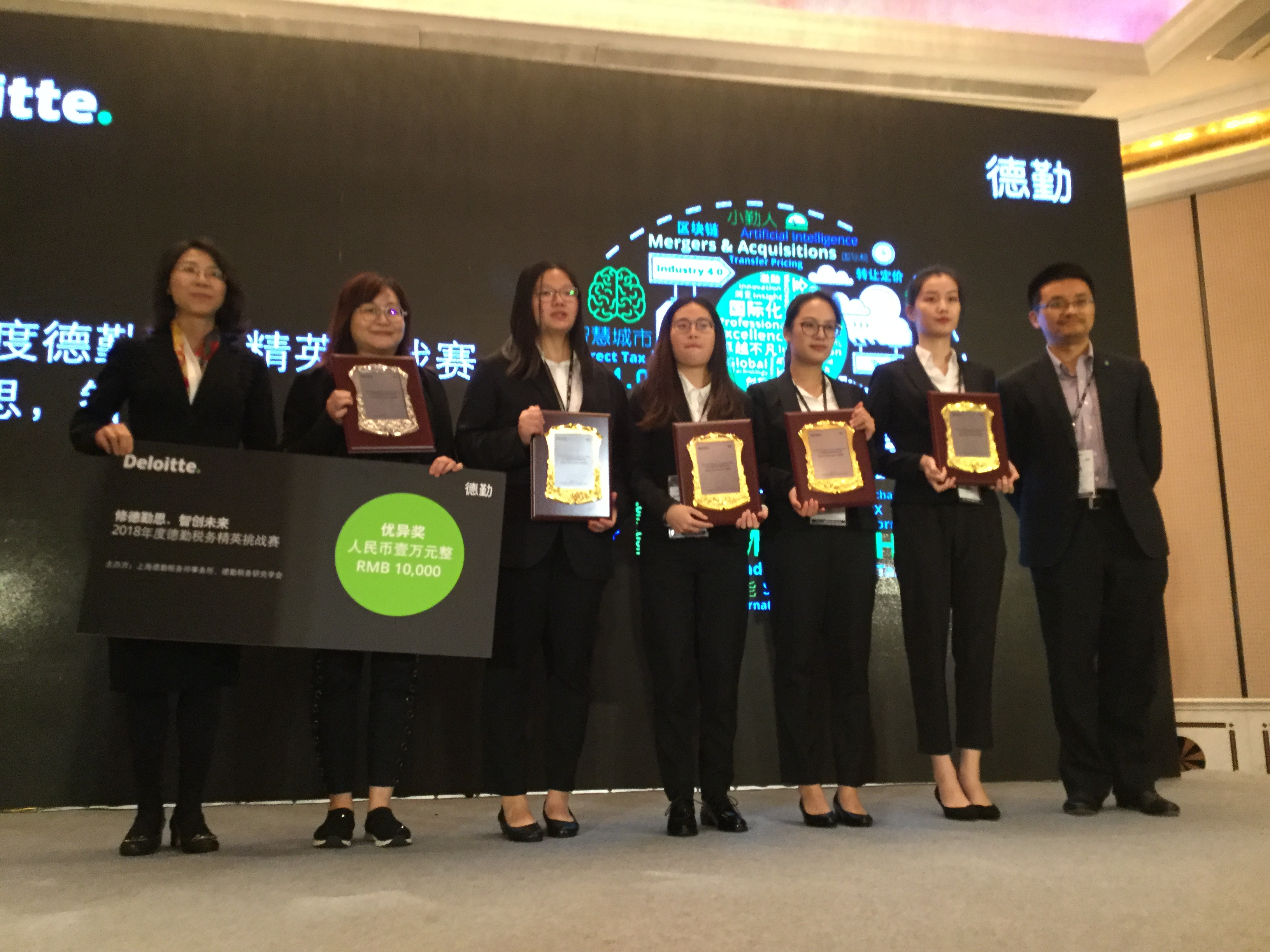 中原會計代表台灣出賽 香港德勤稅務精英挑戰賽榮獲優異獎