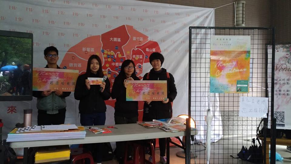 中原大學發起聖誕慈善募款晚會 資助千名清寒國中生吃早餐