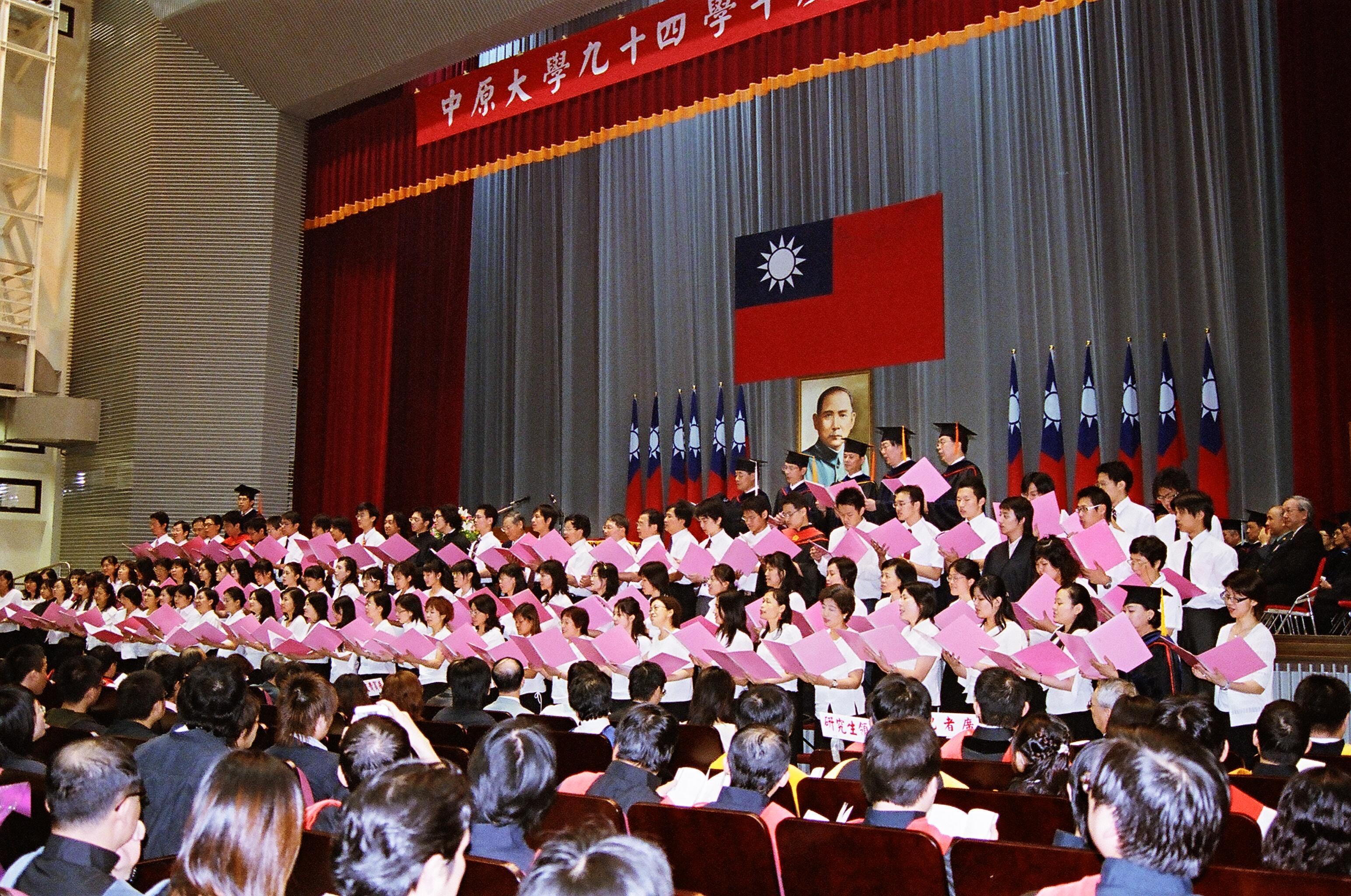 94學年度畢業典禮 6/3登場 天下文化高希均總裁蒞校演說
