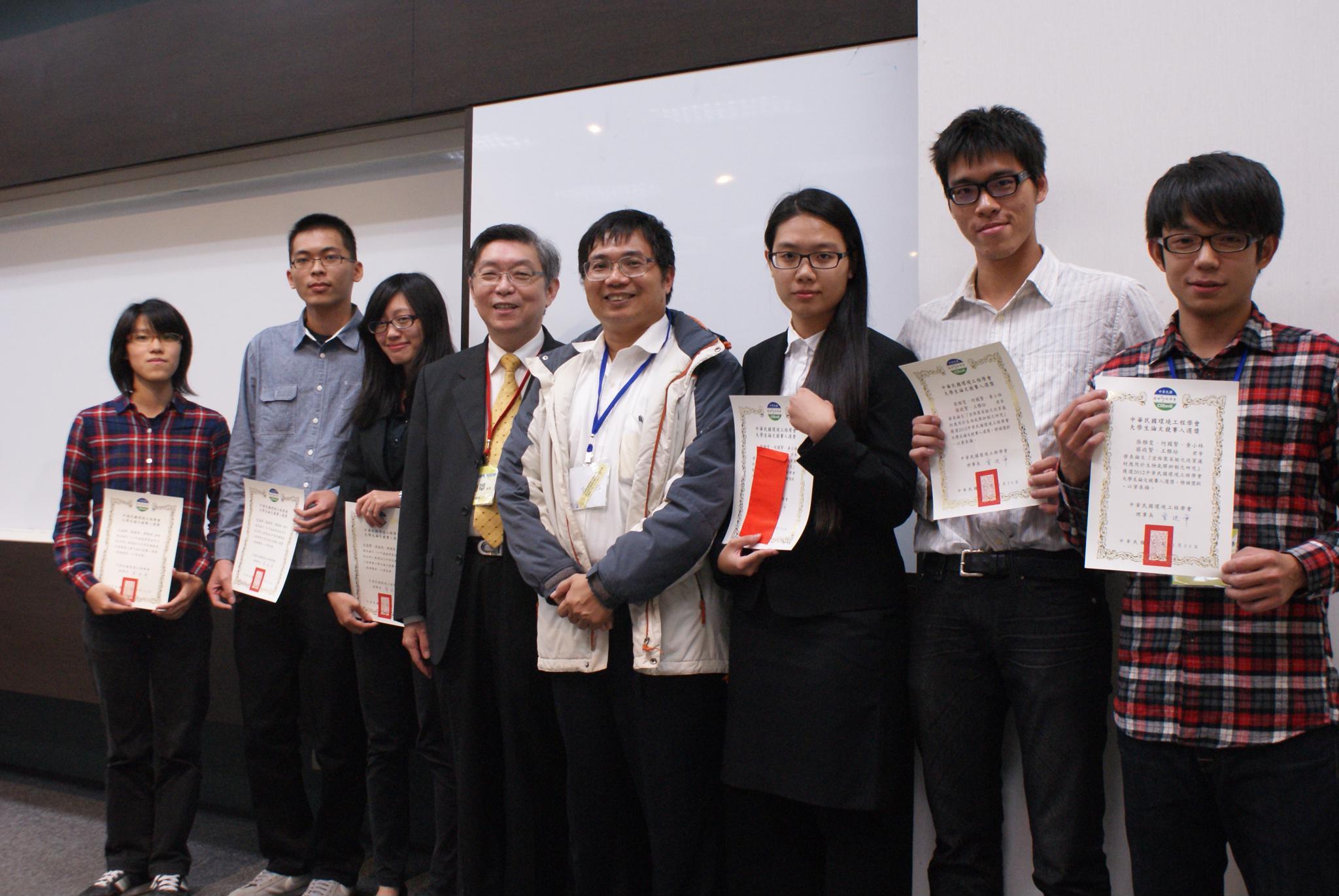 生環系學生徐志昆榮獲中華民國環境工程學會「第七屆大專生論文競賽」第一名!