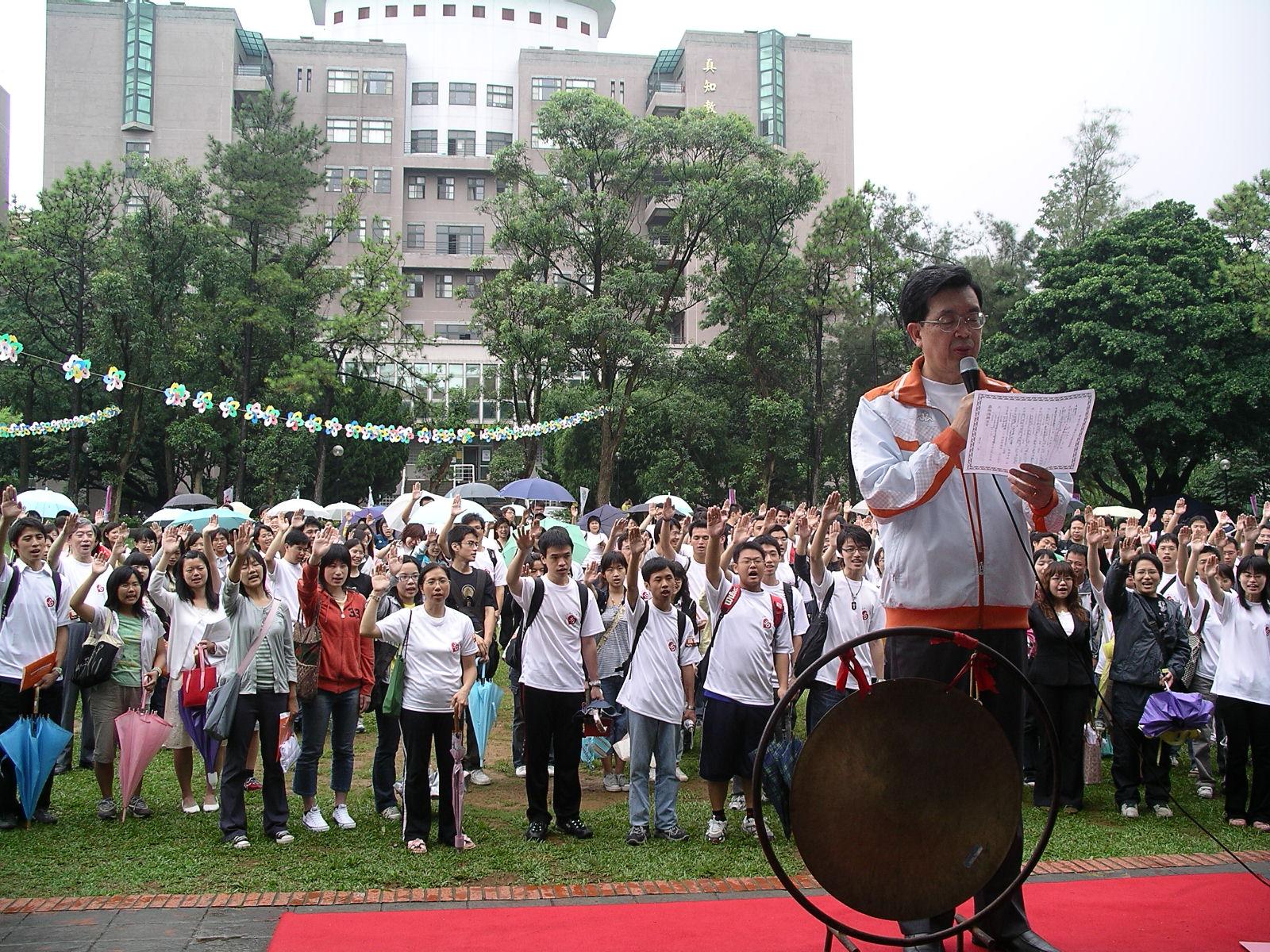 中原「饑餓30」活動 師生千餘人參與