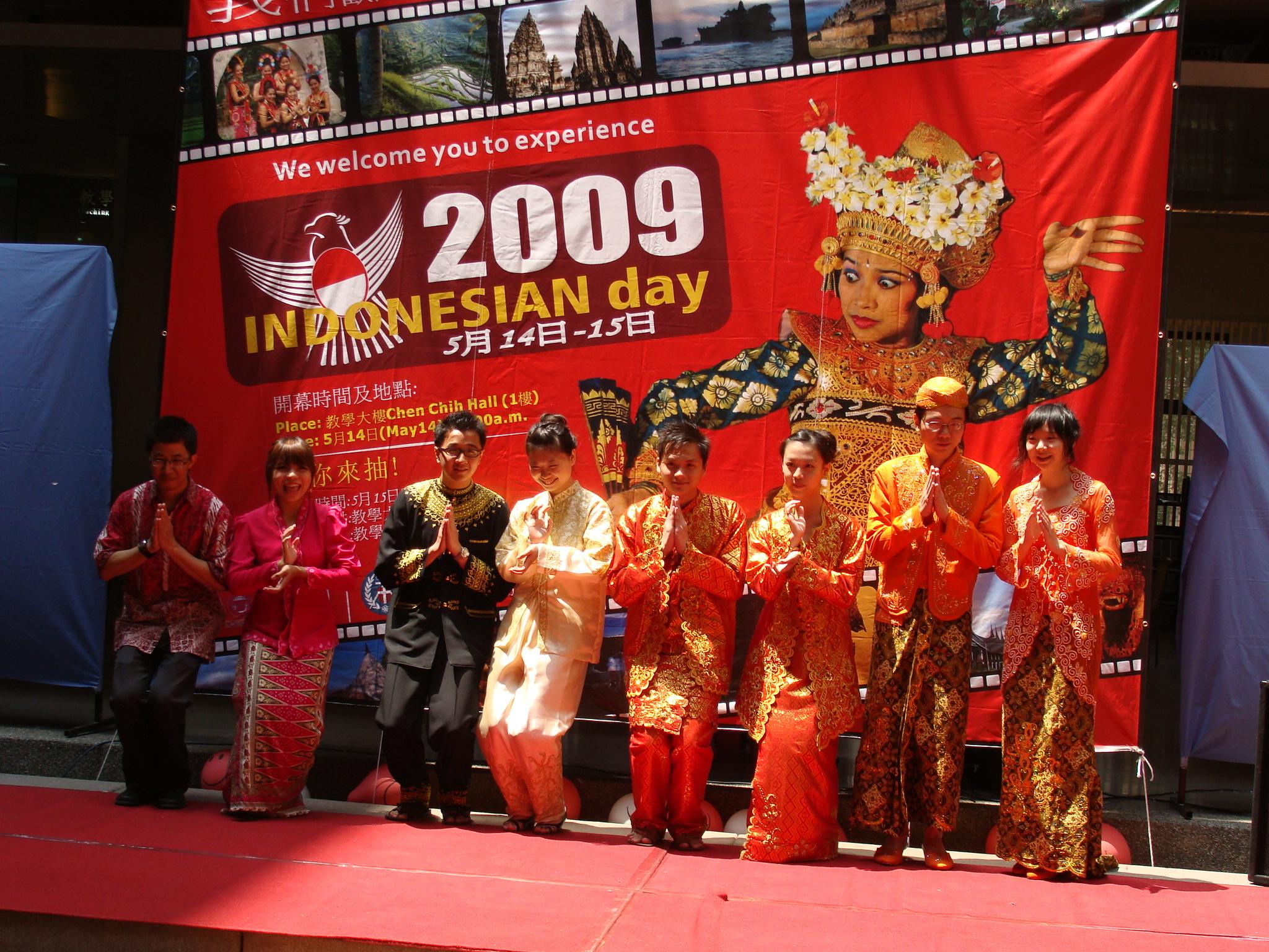 中原大學辦「印尼日」 分享印尼美食文化與舞蹈