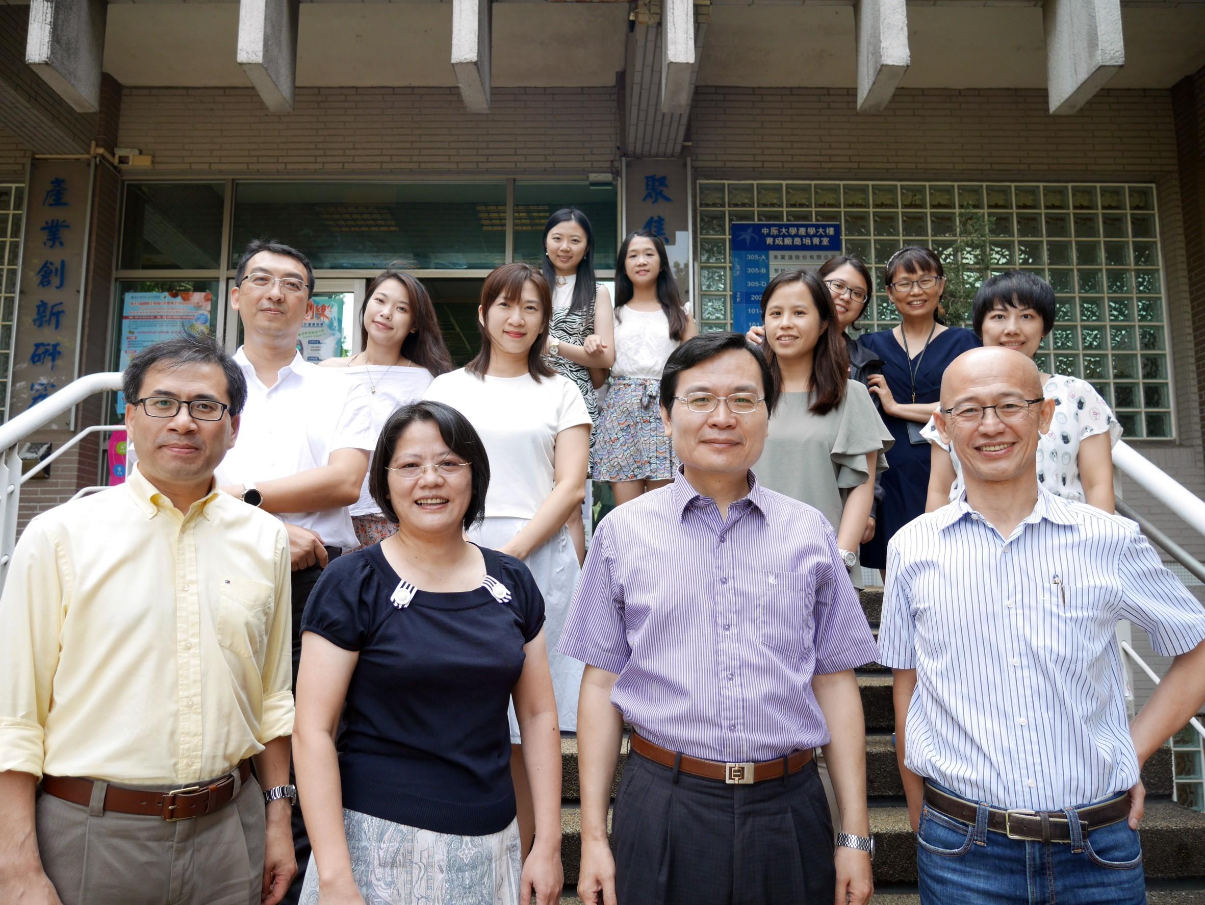 【經濟日報】中原大學創新育成中心 連七年獲績優