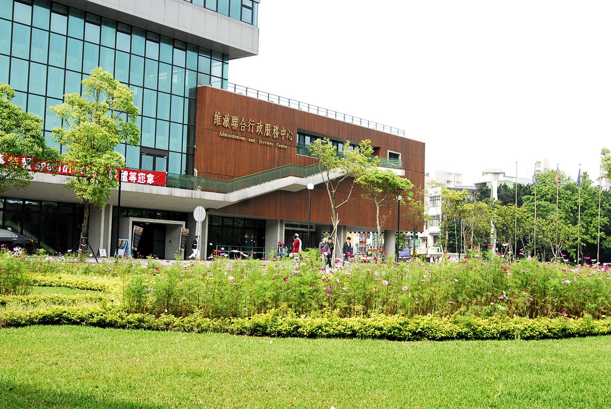 中原大學二度榮登泰晤士報亞洲百大名校 全台第13名