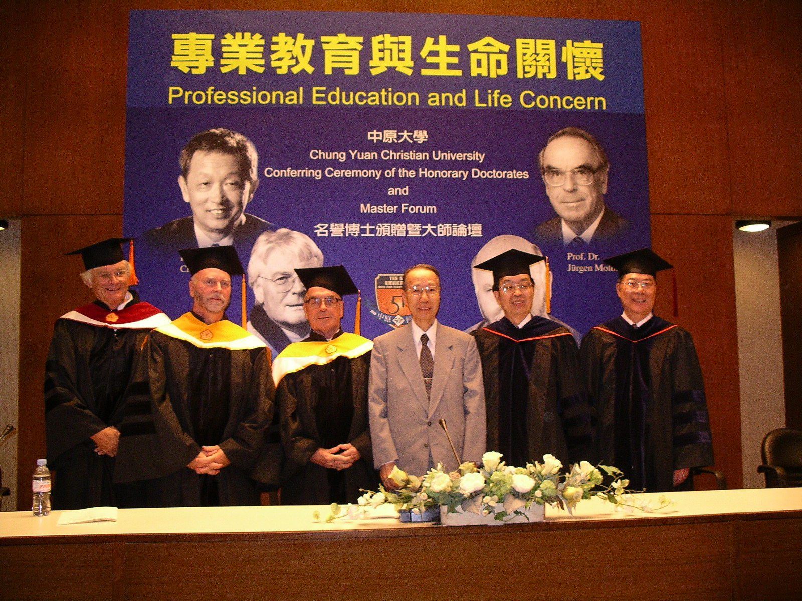 神學、建築、基因體世界級大師 獲頒中原大學名譽博士學位