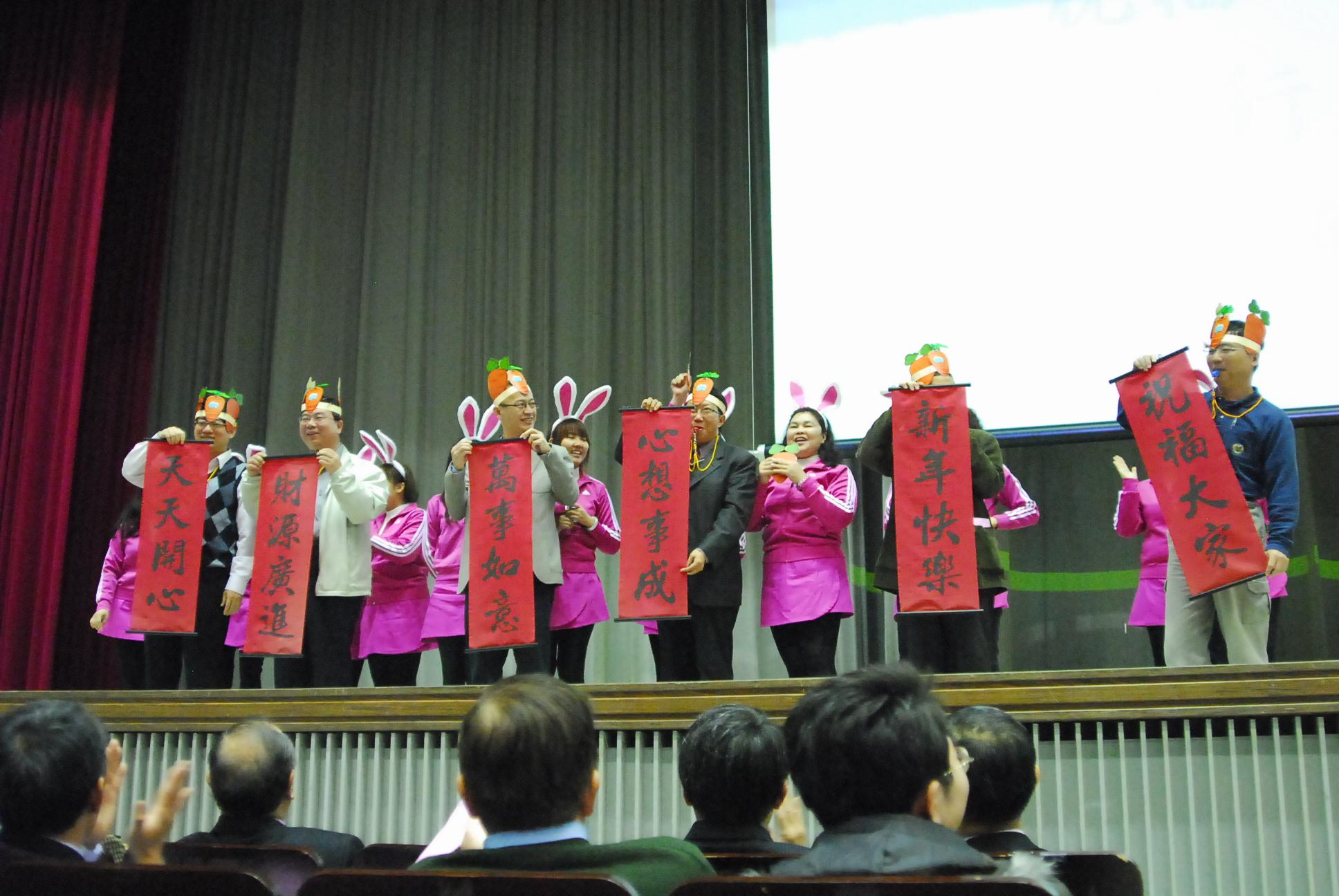 中原大學2011新春團拜 鴻「兔」大展!!