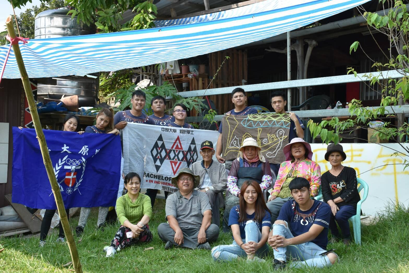 中原學生貢獻所學 彩繪外牆重建大溪撒烏瓦知部落文化風貌
