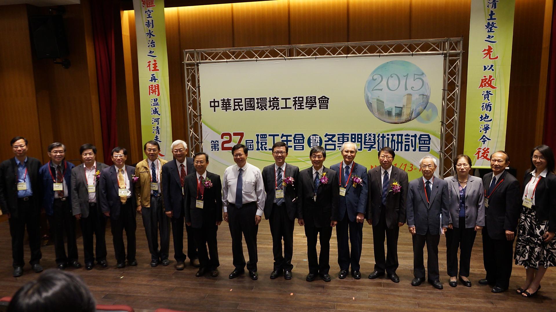 環工年會在中原 全國最年輕環工系 承辦最大規模環工會議