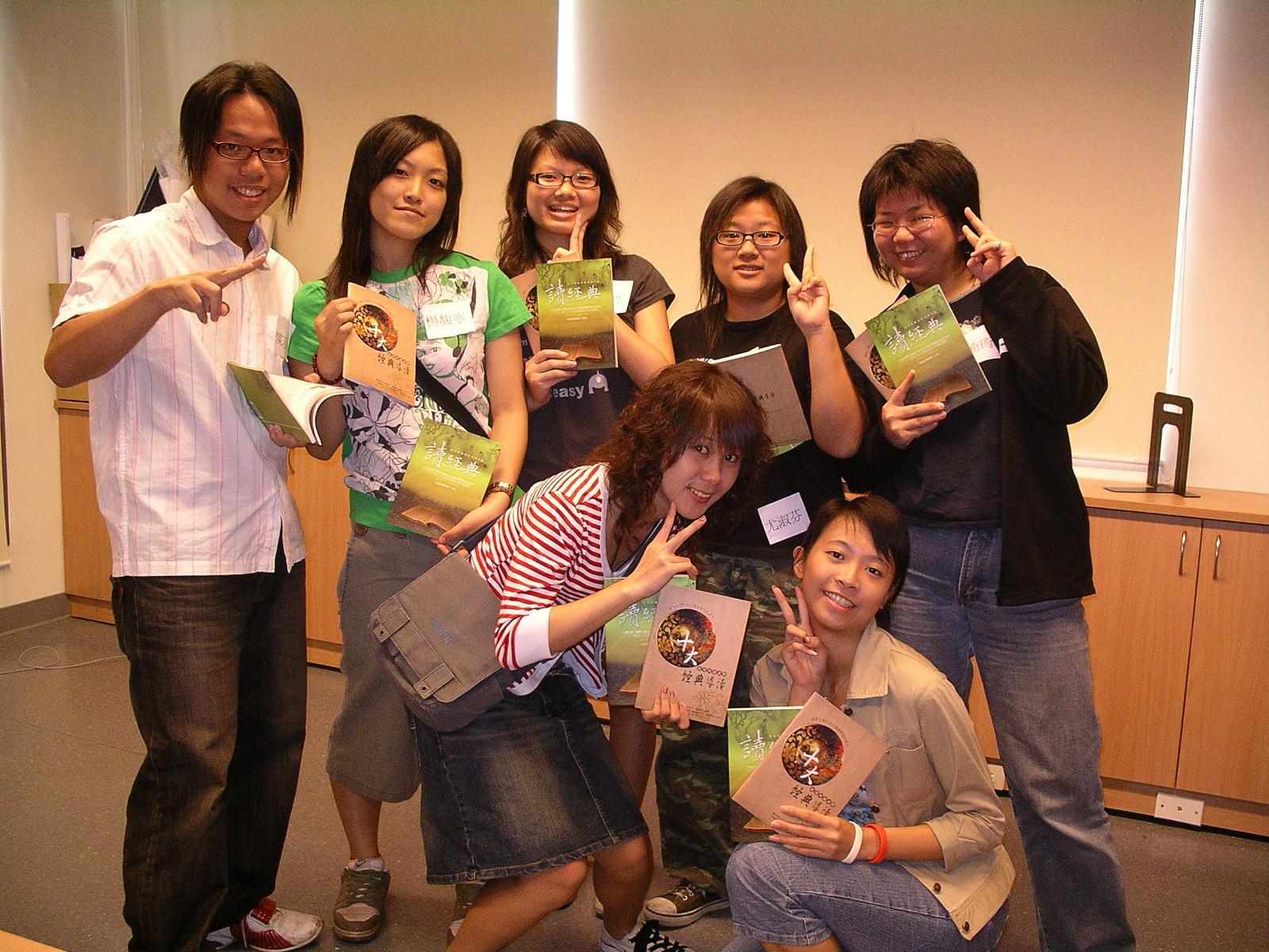 中原大學七名學生 一年讀完十大經典名著