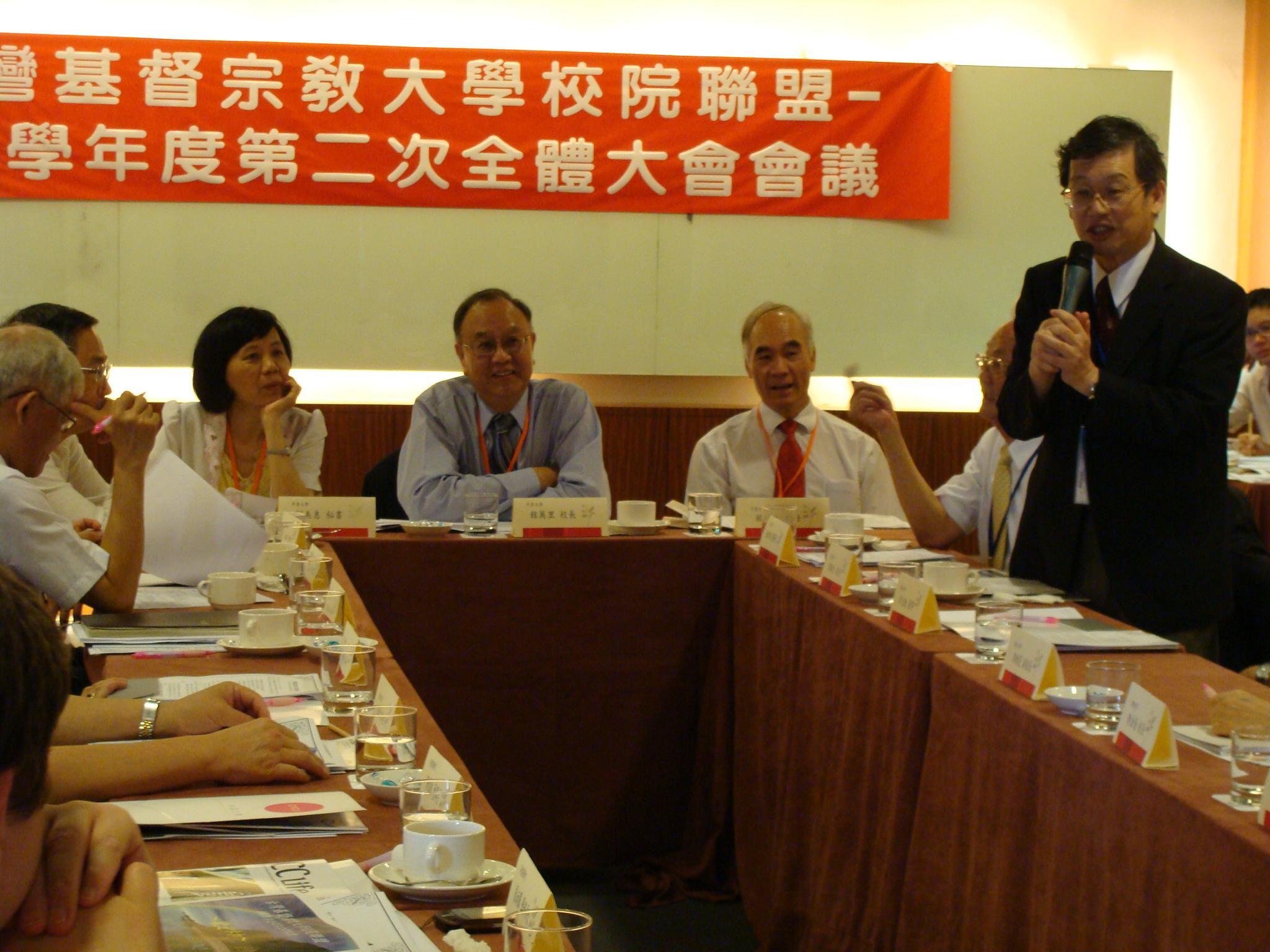 中原主辦台灣基督宗教大學校院聯盟大會 改選聯盟召集學校