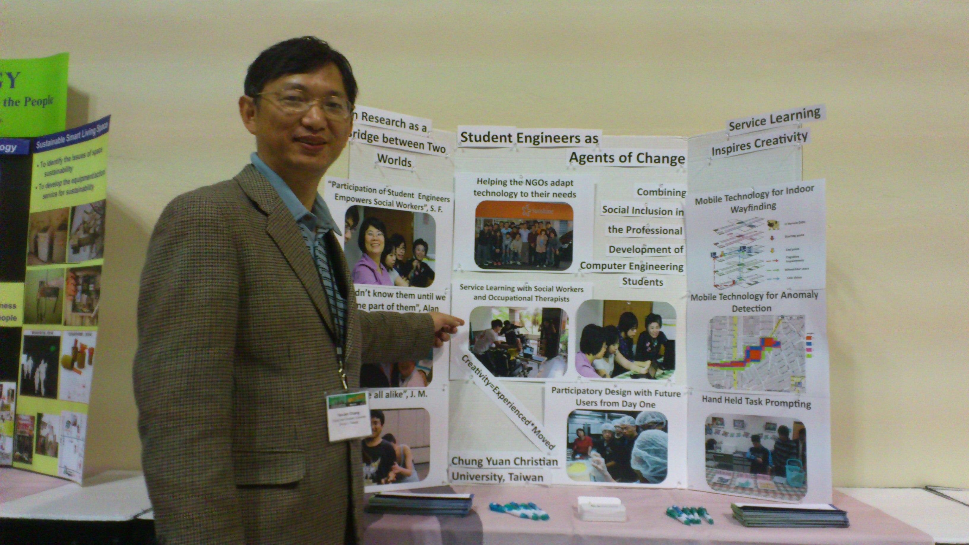 美國服務學習年會 張耀仁老師代表台灣出席