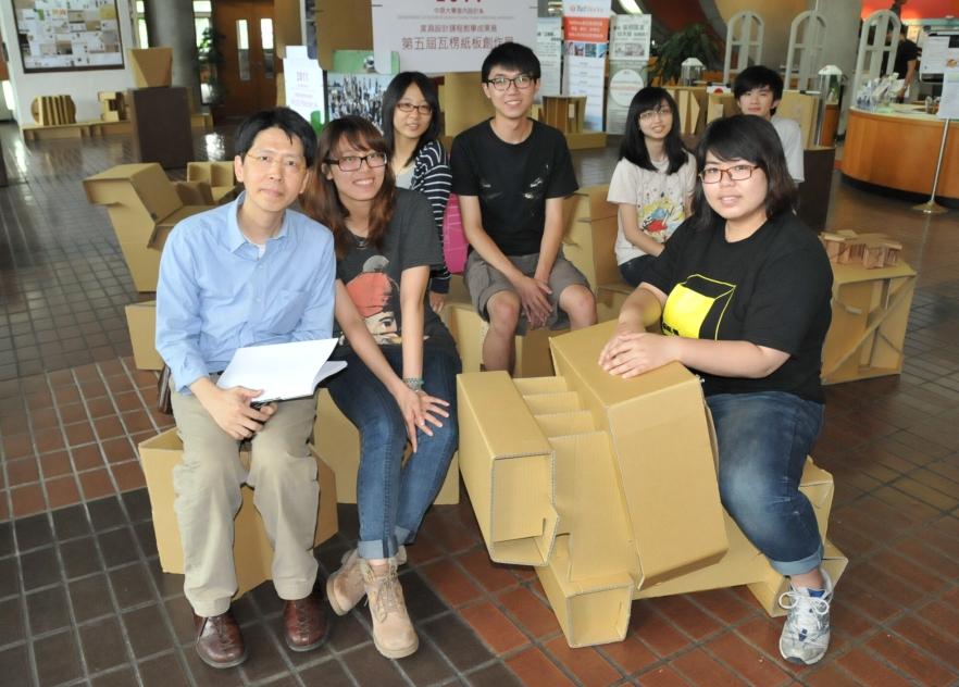 中原大學瓦楞紙椅設計展 顛覆紙的傳統印象