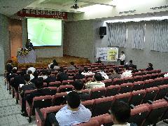 中原大學辦理「第一屆兩岸能源與環境永續發展科技研討會」
