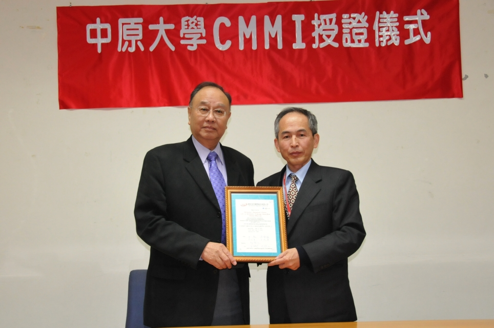 本校領先全國各大學 通過CMMI認證