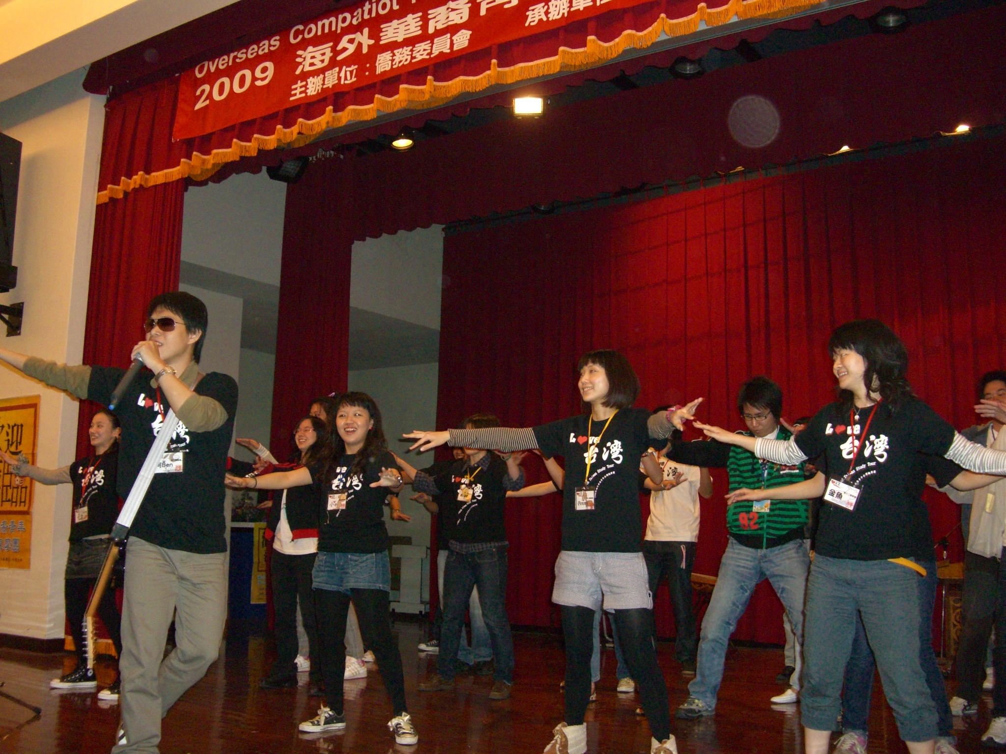 海外華裔青年台灣觀摩團 百餘位泰國學子來台交流