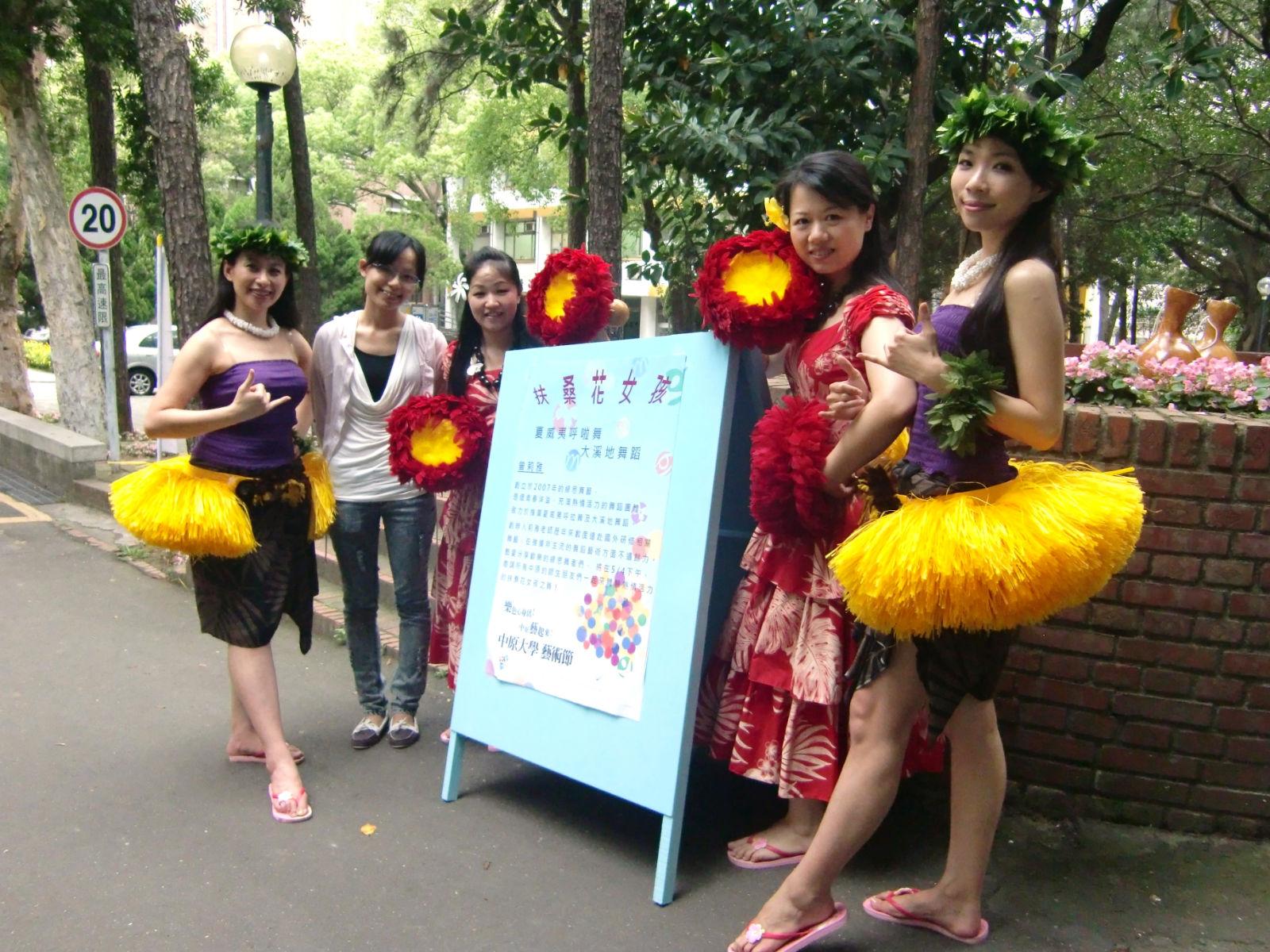 中原大學「藝術節」 街頭藝人藝起來