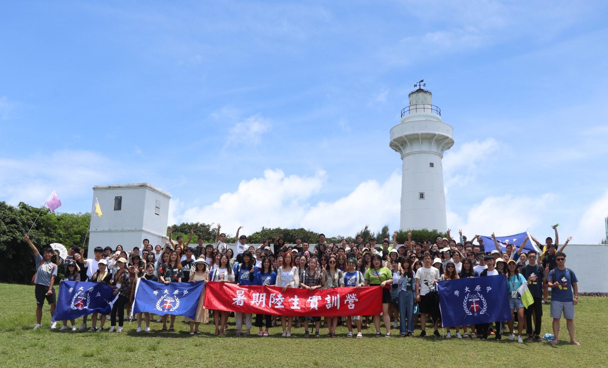 中原大學暑期陸生實訓營 體驗翻轉教育 探索台灣文化