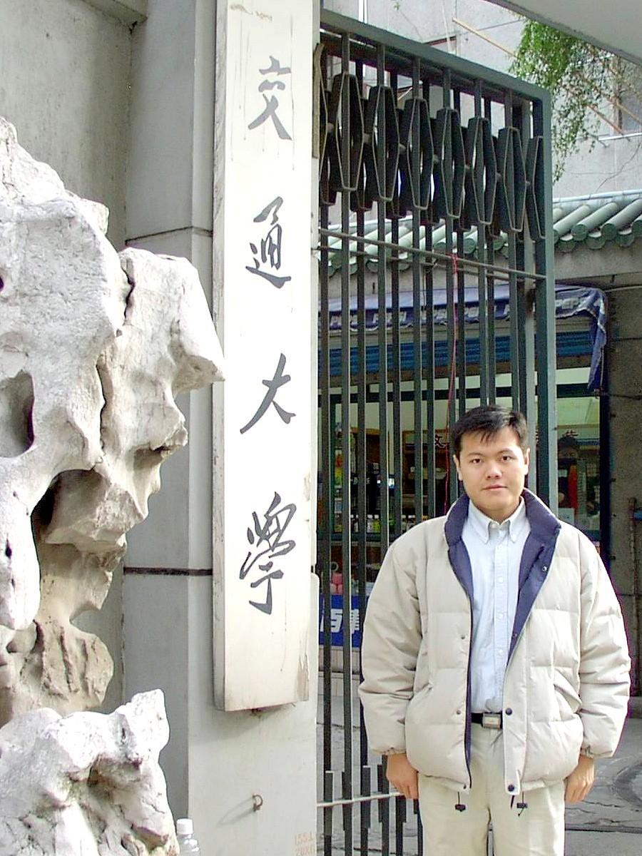 管理研究所博士班陳志祥-獲「兩岸三地博士生工作坊」最佳論文獎